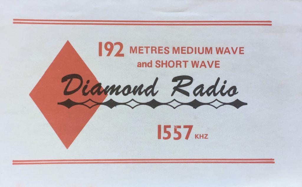 Full recording: Diamond Radio (Dublin)