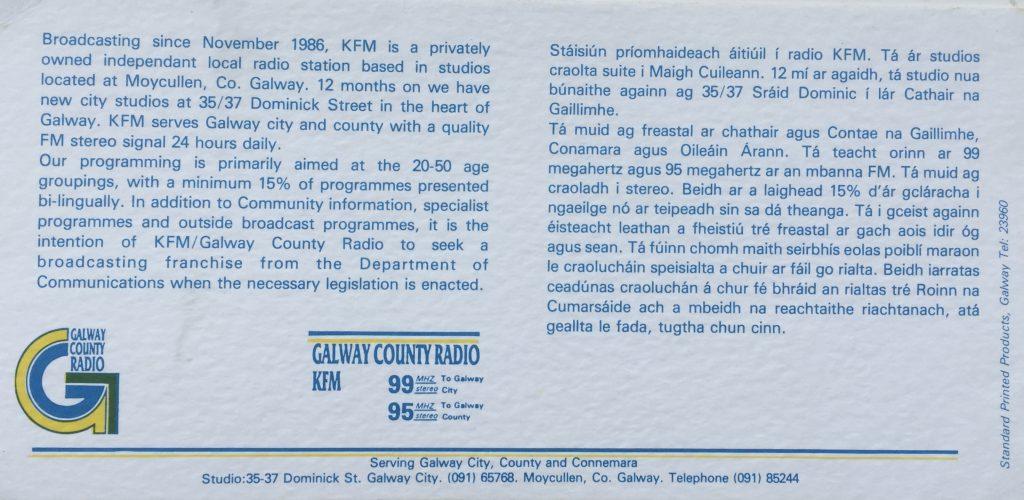 Full recording: KFM (Galway)