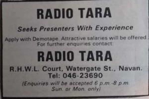 Northeast series: Boyneside Radio/Community Radio Drogheda (1981)